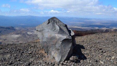 Erstarrungsgestein Vulkangestein